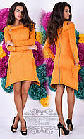 Красивое оранжевое замшевое платье с открытыми плечами, змейка на спине и на рукавах. Арт-9277/41