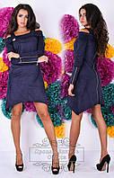 Красивое темно-синее  замшевое платье с открытыми плечами, змейка на спине и на рукавах. Арт-9277/41