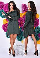 Красивое зеленое  замшевое платье с открытыми плечами, змейка на спине и на рукавах. Арт-9277/41