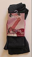 Колготки трикотажные Scopr -  XL (48-50)