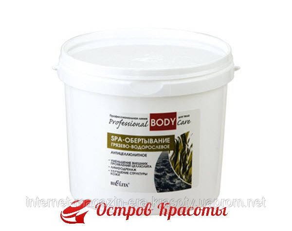 Prof Body Care SPA-обертывание грязево-водорослевое антицеллюлитное Белита, 1,3 кг (1013363) - 108114138