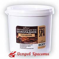 Prof Body Care Обертывание для тела шоколадное для похудения Slimming SPA Белита, 1000 г (1019082) - 108114135