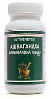 Ашвагандха (Ашваганда), тонус и выносливость, 60 таб