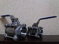 Кран шаровый Ду15 Ру63 нержавеющий AISI 304 муфтовый трехсоставной разборной