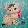 «Котик» картина маслом
