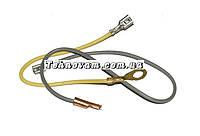 Провода электрические комплект Stihl 180 запчасти