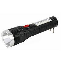 ✅ Карманный фонарик YJ-229