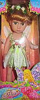 Куколки Феи 3 вида, поют песенку