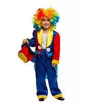 Костюм Клоуна на мальчика 5-10 лет