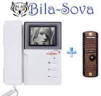 Комплект: черно-белый домофон V-4HP + блок вызова V-305HD, 700 ТВЛ, Viatec
