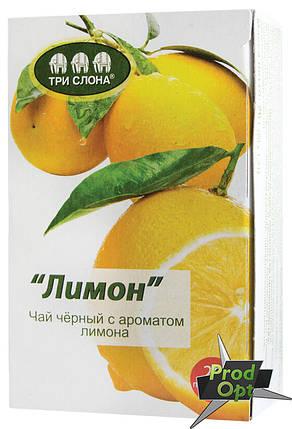 Чай фруктовий чорний Лимон Три Слони 20 пакетів, фото 2