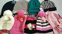 Детские шапки, шарфы, перчатки OVS (Италия)