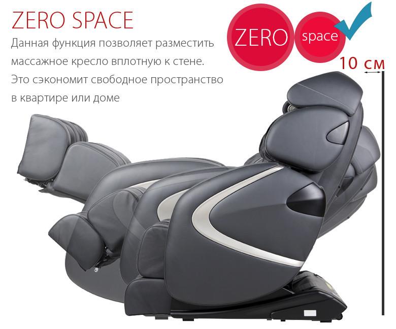 Массажное кресло с большим набором функций Hilton 2 (Хилтон 2)
