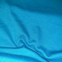 Трикотаж французский теплый мерный лоскут 10кусков 0.18*0.7м цена за набор 70грн набор на юбку клиньями.