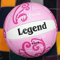 """Розовый волейбольный мяч """"Legend"""" (Пакистан)"""