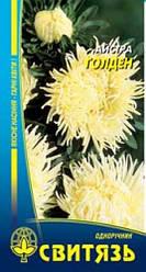 Насіння квітів Голден, 0, 3г  Айстра китайська крален