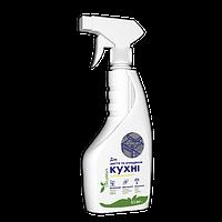 Универсальное средство для мытья кухни с ароматом лимона Delamark