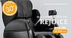 Массажное кресло ReJoice, фото 3