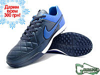 С Гарантией! Сороконожки (многошиповки) Nike Tiempo