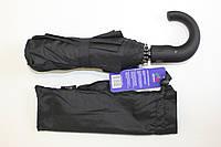 Стильный мужской зонт автомат