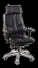 Компьютерное кресло BUSINES