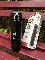 Термос My Bottle Черный 500 мл ( Оригинальный подарок )