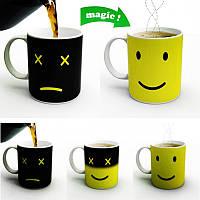 Чашка хамелеон Улыбка (кружка хамелеон smile)