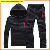 Детский костюм Поло черный | Polo размер 110-116