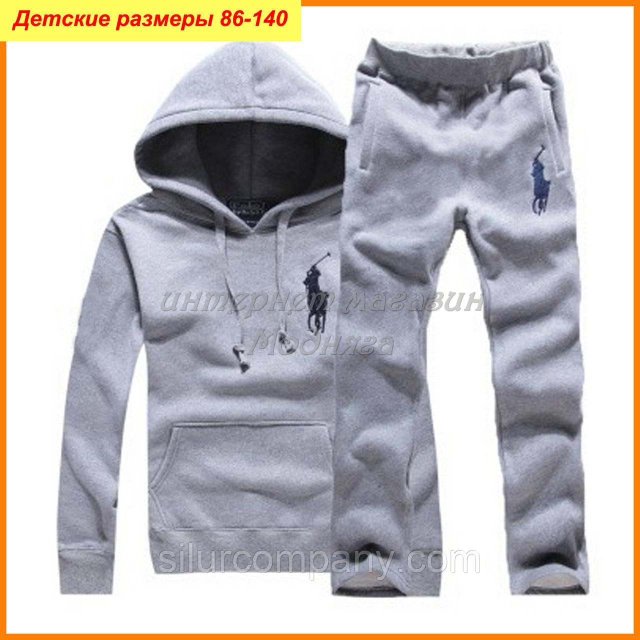 310d3e480a6 Спортивная одежда для детей