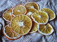 Апельсин, кружечки, 50 грам