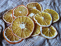 Кружочки апельсина засушенные, 50 грамм