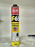 Пена монтажная BeLife (Pro)F50 850ml