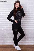 Женский теплый костюм (кофта+лосины) со стразами 445 / черный