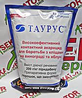 Акарицид Таурус, 1 кг, Химагромаркетинг