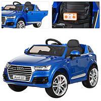 Детский электромобиль джип Audi Q7 M 3231-4 EBLRS синий, кожаное сиденье и Автопокраска