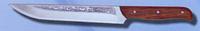 Нож для хлеба Спутник (31 см)