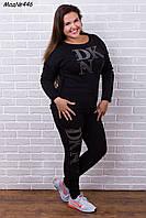 Женский теплый костюм (кофта+лосины) со стразами 446 / черный
