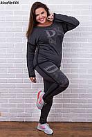 Женский теплый костюм (кофта+лосины) со стразами 446 / графит