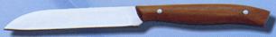 Нож для чистки овощей и фруктов 19 см, Украина