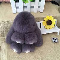 Брелок меховой Кролик Серый темный (подарки на 8 марта)