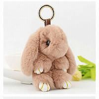 Брелок меховой Кролик Песочный (натуральный мех)