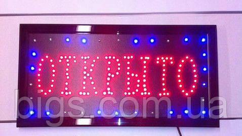 Светодиодная Вывеска Открыто 55х33 см - Bigs в Киеве
