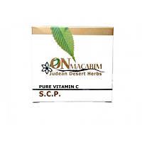 Чистый витамин С в порошке ONMACABIM SCP Pure Vitamin C 50 мл