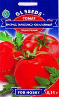 Семена Томат Гибрид Тарасенко Юбилейный (0,15 г) GL SEEDS