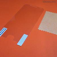 Защитная матовая плёнка для Meizu M2 mini