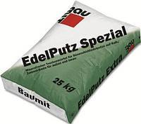 """Штукатурка Баумит 1,5К,2К """"барашек"""" (Baumit EdelPutz Speсial),25 кг"""