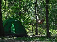 Палатка двухместная туристическая для активного отдыха