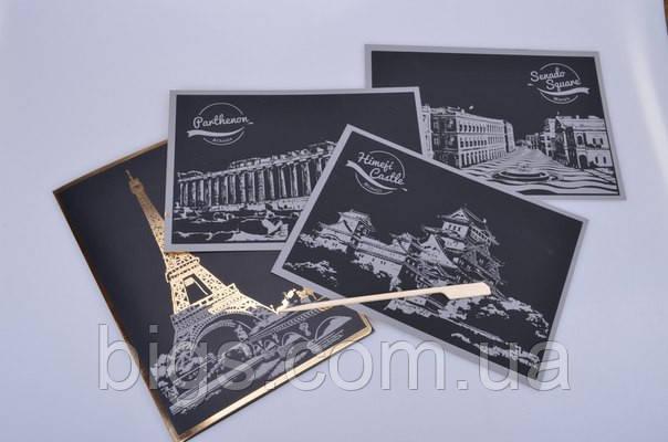 Набор из 4-х скретч открыток Париж - Bigs в Киеве