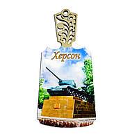 "Кухонна дошка ""Херсон: Пам'ятник Визволителям Херсона (танк Т-34)"""