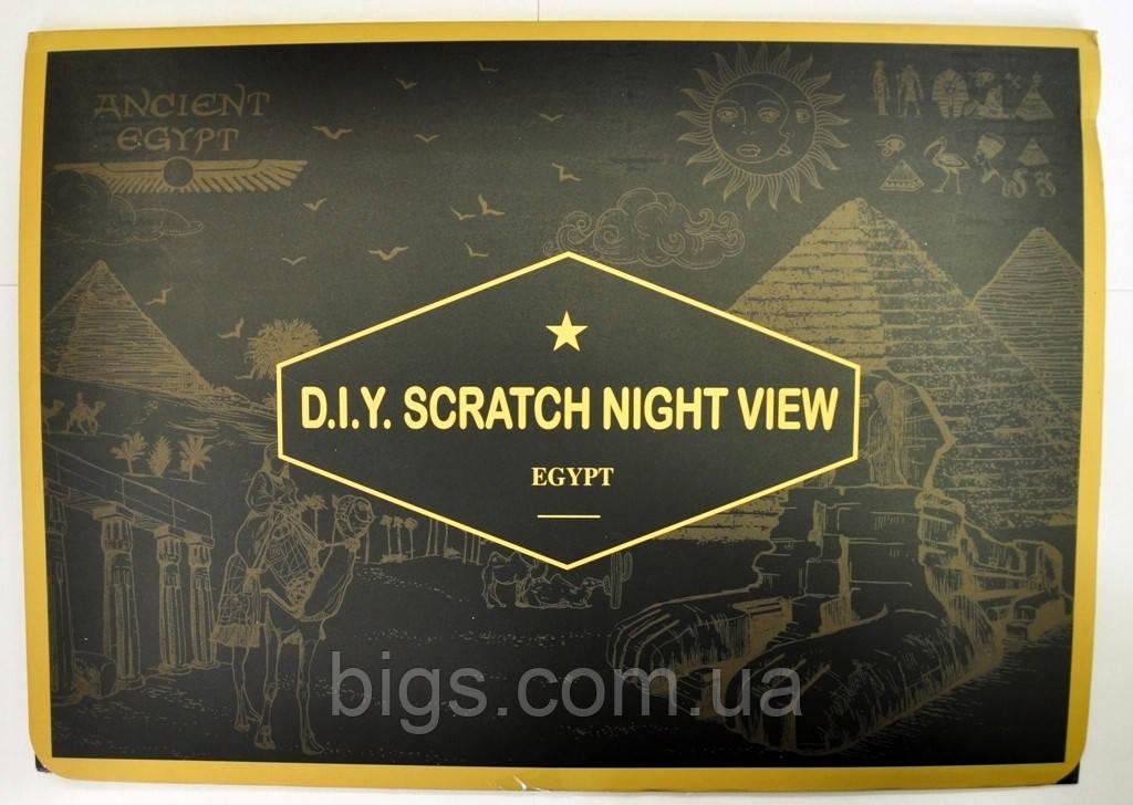 Скретч картина ночной Египет - Bigs в Киеве